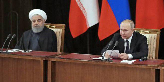 """بیانیه پایانی نشست کشورهای ضامن """"روند آستانه"""" درباره سوریه"""