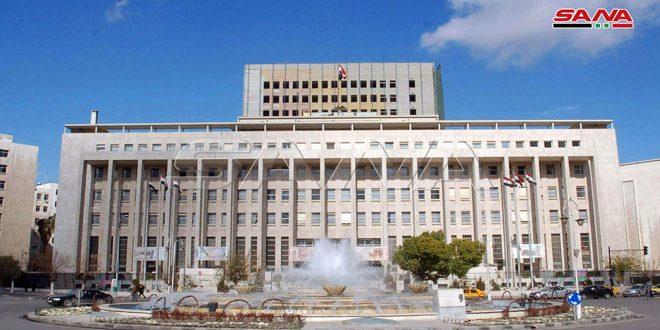 راه اندازی طرح /پول من قدرت من است/ توسط بانک مرکزی سوریه