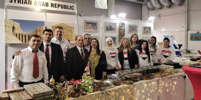 حضور سوریه در بازارچه خیریه بلغارستان