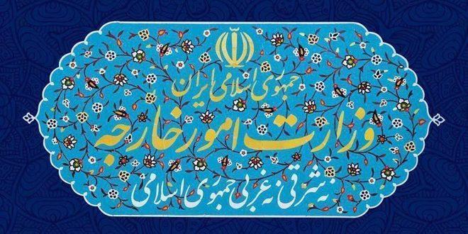 بیانیه وزارت خارجه ایران درباره ادلب سوریه