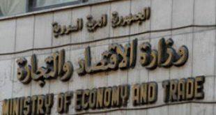 وزارت اقتصاد صادرات فرآوردههای لبنی و حبوبات را برای یک ماه به حالت تعلیق درآورد