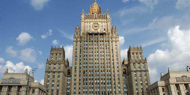 مسکو: هرگونه ابهام در برجام باید در کمیسیون مشترک حل و فصل شود