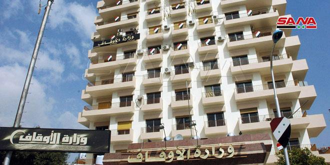 وزارت اوقاف: نمازهای جماعت در مساجد استان دمشق و حومه آن از بامداد فردا اقامه میشود