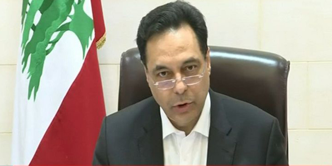 نخست وزیر لبنان: تحقیق درباره انفجار بیروت اولویت است