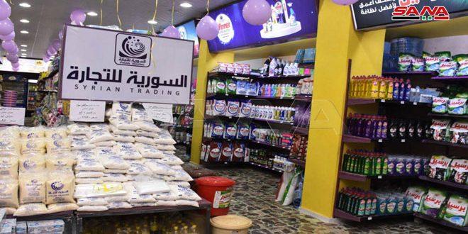 افتتاح یک سالن فروش موسسه تجارت سوریه در حلب