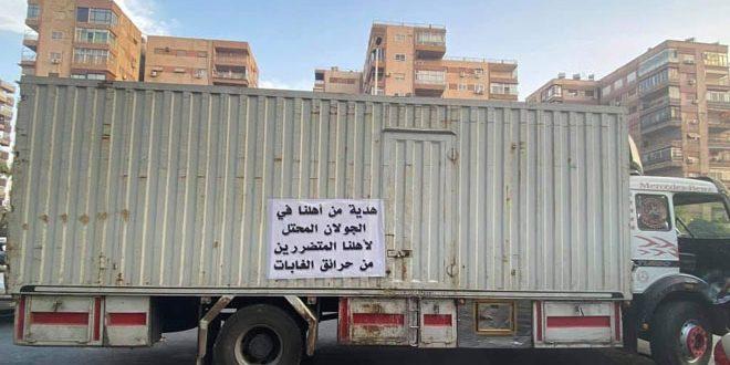 ورود کمک های توسط اهالی جولان و دمشق برای آسیب دیدگان آتش سوزی های در طرطوس