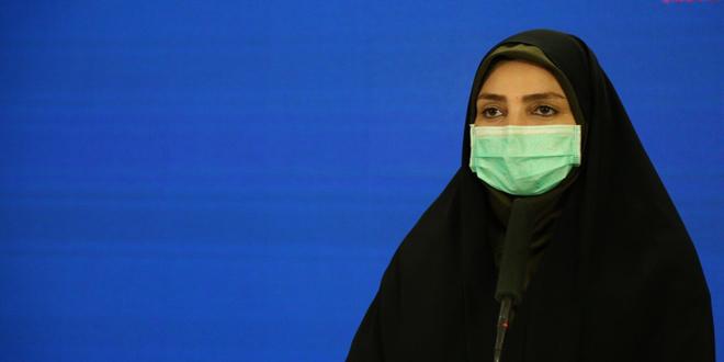 آمار کرونا در ایران طی 24 ساعت گذشته 13881 مبتلا و 382 فوتی