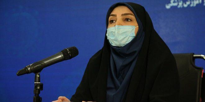آمار کرونا در ایران || 5917 مبتلای جدید و 87 فوتی