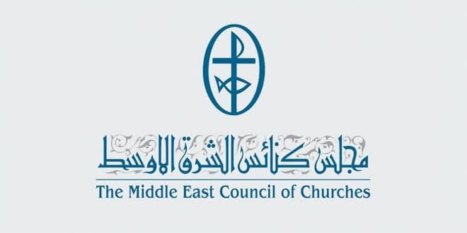 درخواست شورای کلیساهای خاورمیانه از بایدن برای لغو تحریم های آمریکا علیه ملت سوریه