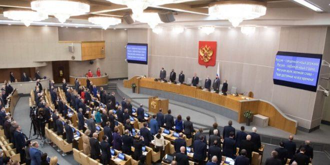 دومای روسیه با تمدید پیمان نیواستارت موافقت کرد