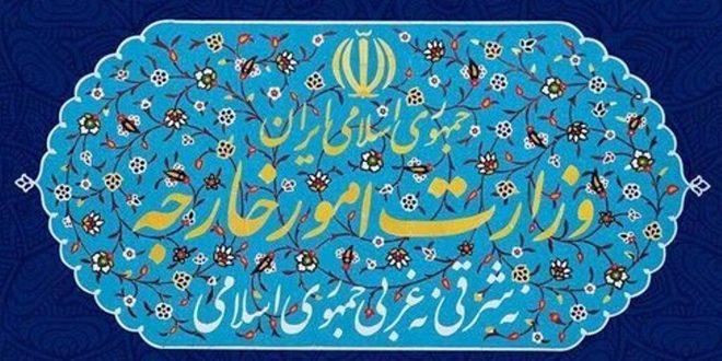 سفیر رژیم ترکیه به وزارت امور خارجه ايران احضار شد