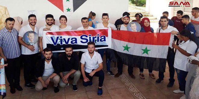 تاكيد دانشجویان سوری در کوبا بر ایستادگی در کنار وطن خود