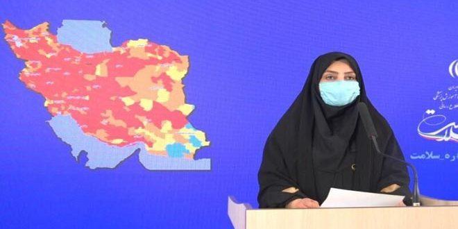 آخرین آمار کرونا در ایران || 258 فوتی و شناسایی 21063 مورد جدید
