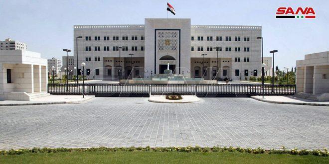 احداث یک بانک اسلامی جدید در سوریه