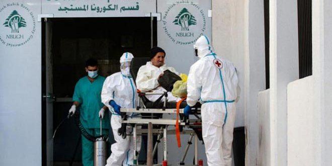 آمار کرونا در لبنان|| 302 مبتلای جدید و21 فوتی