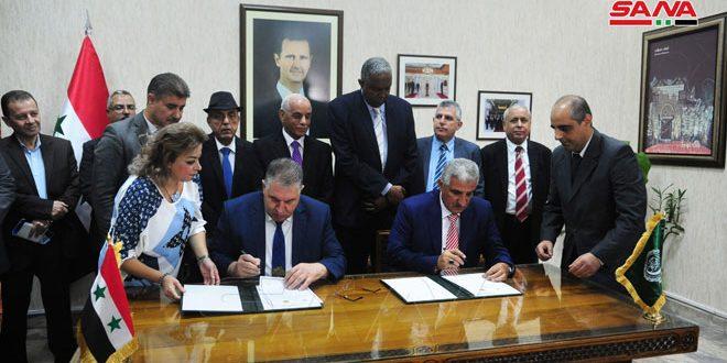 امضای یک توافقنامه بین وزارت آموزش و پرورش و مرکز عربی مطالعات مناطق خشک(اکساد) برای تقویت همکاری های علمی