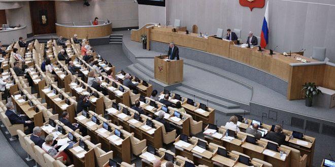 Moscou appelle à une enquête internationale sur le bombardement par la «Coalition de Washington» à des armes prohibées des zones à Deir Ezzor