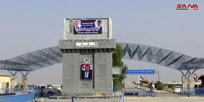 Khouri: La réouverture du poste frontalier de Nassib avec la Jordanie constitue une nouvelle victoire sur le terrorisme