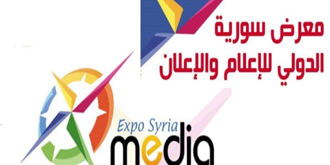 Avec la participation de 60 sociétés, ouverture demain de l'exposition internationale de l'information et de la Publicité