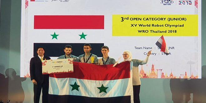La Syrie occupe la 3e place dans le concours ouvert catégorie /Junior/ à la finale de l'Olympiade mondiale des robots