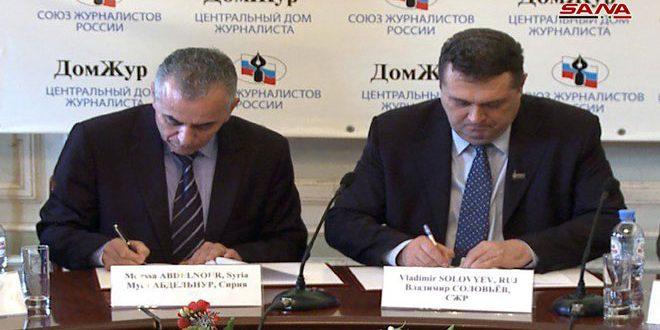 Signature d'un accord de coopération entre les deux Unions des journalistes en Syrie et en Russie