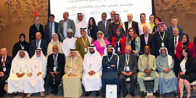 La Syrie participe à la 27e Conférence générale de l'Union des intellectuels et des écrivains arabes aux Emirats