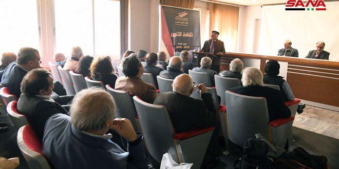 Des intellectuels jordaniens: La conspiration tramée contre la Syrie est due à sa position à l'égard de la cause palestinienne
