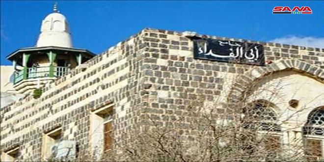 La mosquée « Abi Fidaa », architecture ayyoubide remontant à 700 ans