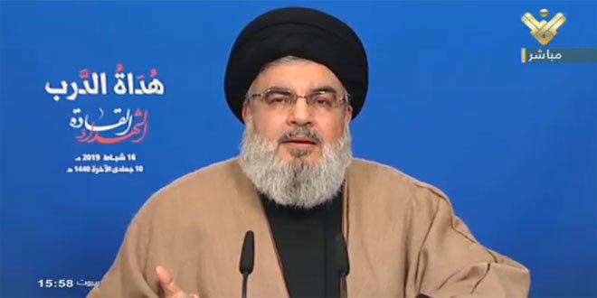 Nasrallah : Les Etats-Unis ont créé « Daech »
