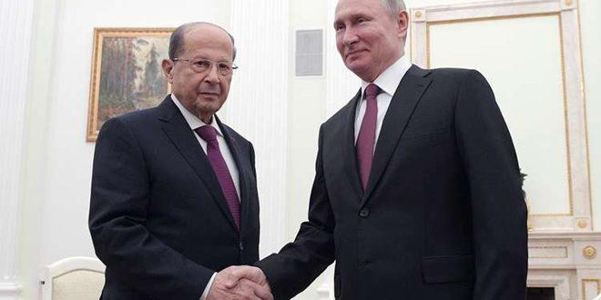 Poutine et Aoun : Nous soutenons les efforts de la Syrie dans la lutte antiterroriste