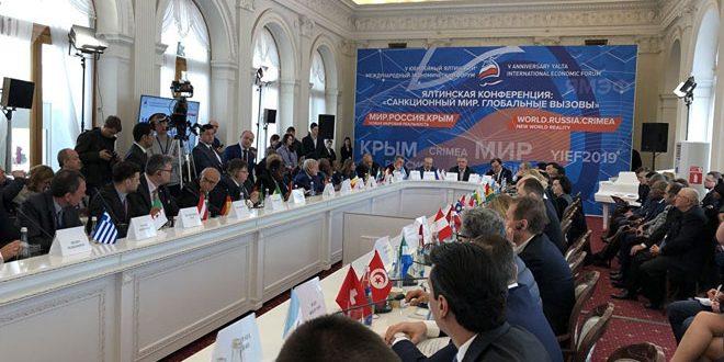 Clôture à Yalta de la 5e conférence économique internationale