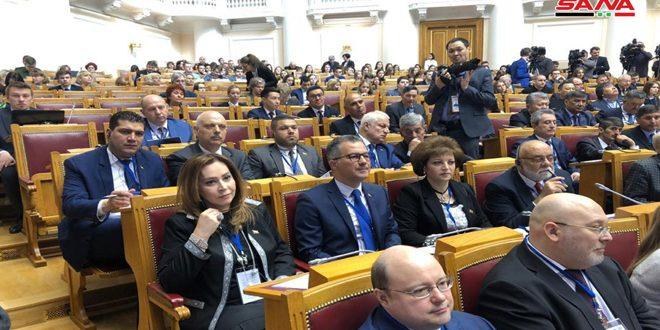 Avec la participation de la Syrie, clôture de la conférence sur la lutte contre le terrorisme international à Saint-Pétersbourg
