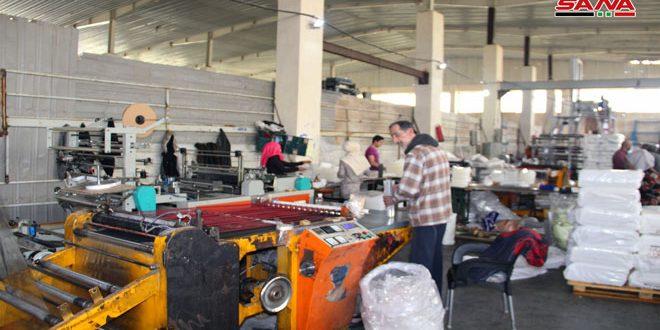 Quinze entreprises industrielles redémarrent dans la Cité de Cheikh Najjar à Alep