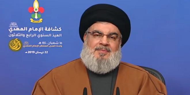 Sayed Nasrallah : Les ennemis de la Syrie tentent d'y exécuter leurs plans hostiles par l'embargo après leur échec de les réaliser via le terrorisme