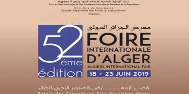 La Syrie participe à la Foire internationale d'Alger