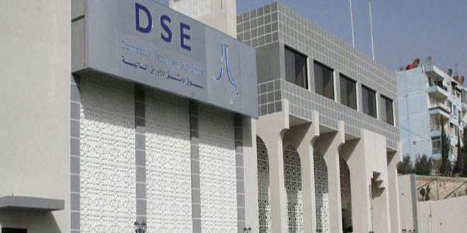 Les négociations en bourse de Damas enregistrent pendant une semaine 3,686 milliards L.S.