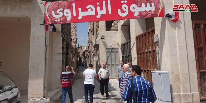16 mille installations industrielles et artisanales ont été remises en fonction à Alep