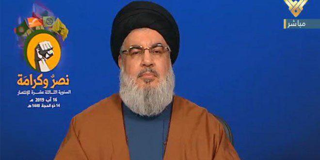 Sayed Nasrallah: La Syrie s'est tenue ferme face à la guerre universelle déclenchée contre elle