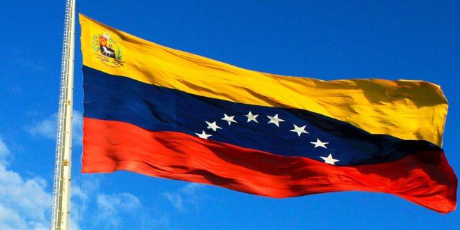 Le vice-ministre vénézuélien des AE : Renforcement des relations économiques avec la Syrie