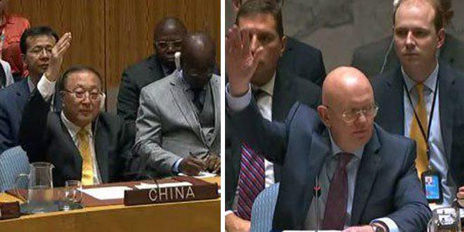 La Russie et la Chine opposent le veto contre un projet de résolution au CS visant à protéger les terroristes à Idleb