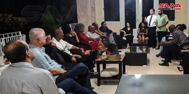 Projection d'un documentaire sur la civilisation syrienne à l'ambassade de Syrie à la Havane