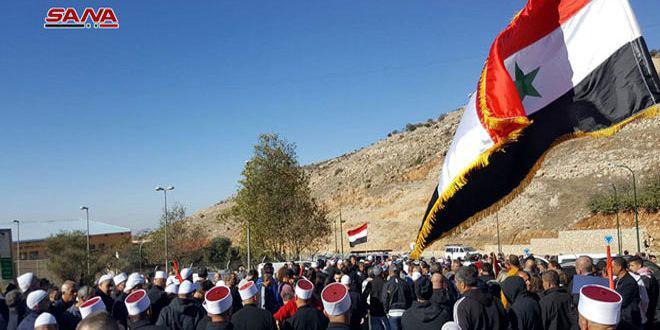 L'Assemblée générale réaffirme à la majorité écrasante la souveraineté de la Syrie dans le Golan occupé