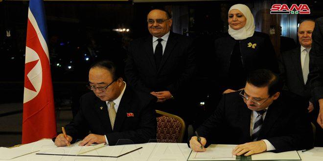 La Syrie et la Corée démocratique signent des accords de coopération dans les domaines du travail et de la richesse piscicole