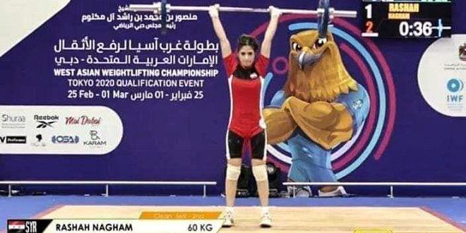 Médaille d'or à la Syrie au championnat d'Asie de l'ouest d'haltérophilie