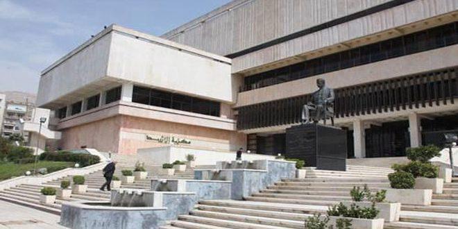 La bibliothèque nationale d'al-Assad… un édifice culturel important dans la région