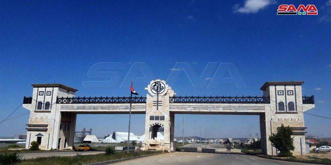 266 nouveaux établissements sont entrés en production dans la cité industrielle de Hassyaa pendant 6 mois
