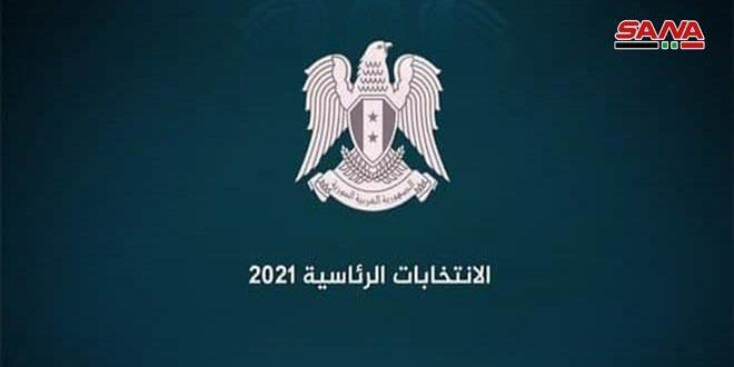 Les ambassades de Syrie poursuivent l'élaboration des listes électorales pour les Syriens souhaitant voter à la présidentielle