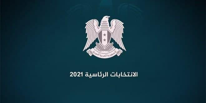 Les ambassades de Syrie dans plusieurs pays lancent l'inscription des Syriens pour participer au vote à la présidentielle