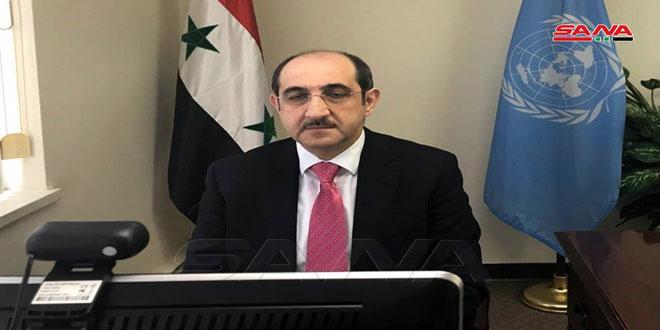 Sabbagh : La résolution de l'OIAC hostile à la Syrie démontre sa soumission aux pays occidentaux