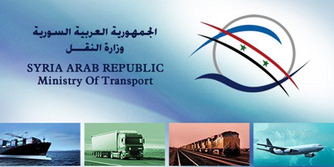 סוריה תשתתף בפעילות וועידת התחבורה הבינלאומית בז'נבה